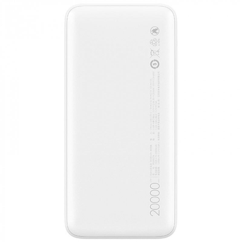Powerbank Xiaomi Redmi 2 Fast Charge 20000mAh 18W Branco